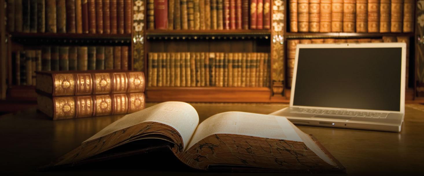 Doctorado en Humanidades para el Mundo Contemporáneo